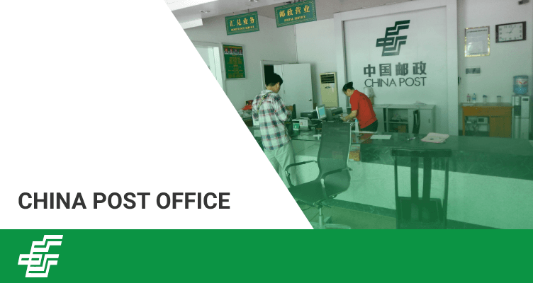china post office