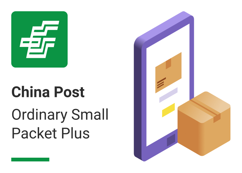 China Post Ordinary Small Packet Plus