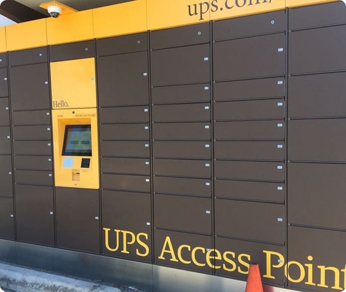 what is a ups access point